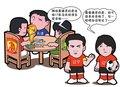 漫画体坛:中超亚冠名额终减至3个半