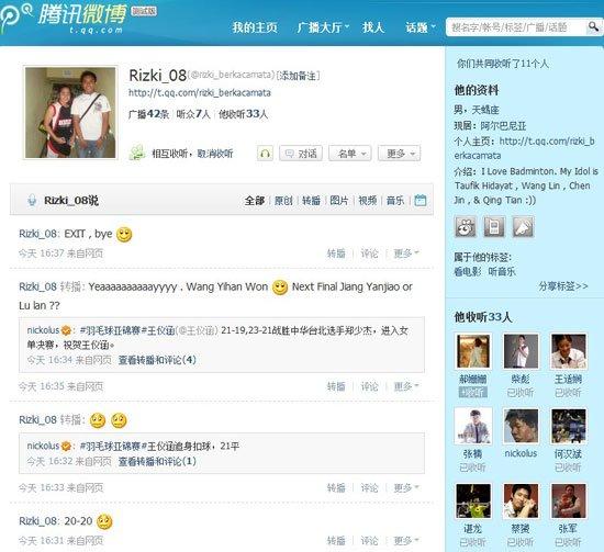 印尼球迷腾讯微博关注亚锦赛 称最爱陈金王琳