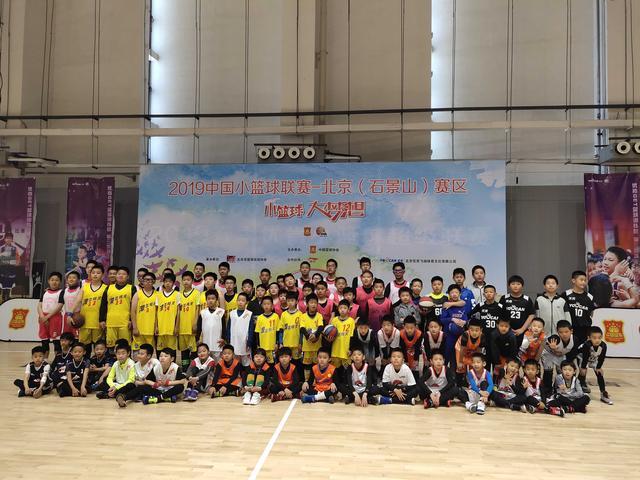 焦健:小篮球推广如火如荼 总注册人数超十万