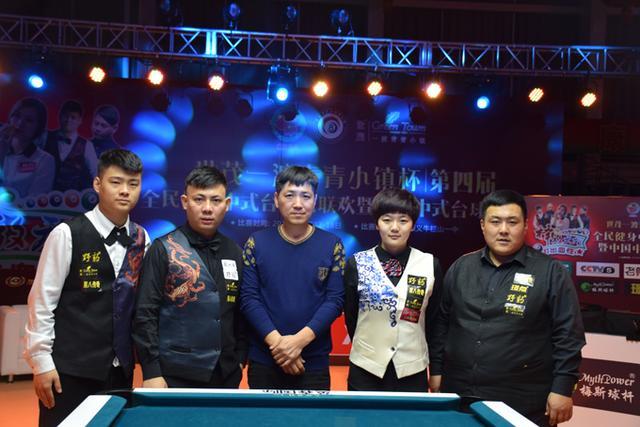 中式台球赛郑宇伯王云建功 吉林野豹跻身八强图片