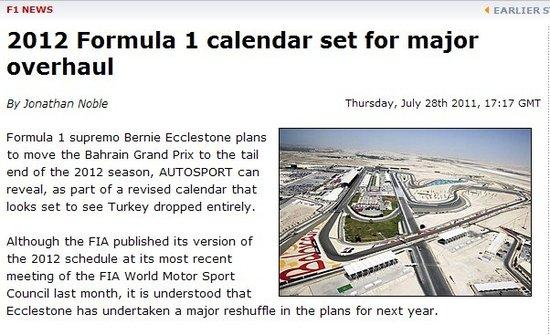 2012年F1赛程面临调整 巴林后移土耳其或取消
