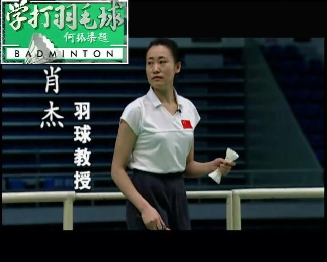 外交部部长助理张昆生妻子:曾是中国羽球队员