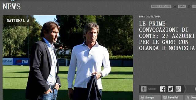 意大利23人大名单:巴神落选皮尔洛因伤缺席