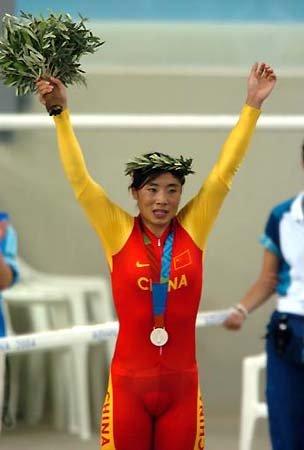 自行车与奥运