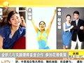 视频:金妍儿与关颖珊将首度合作花滑表演