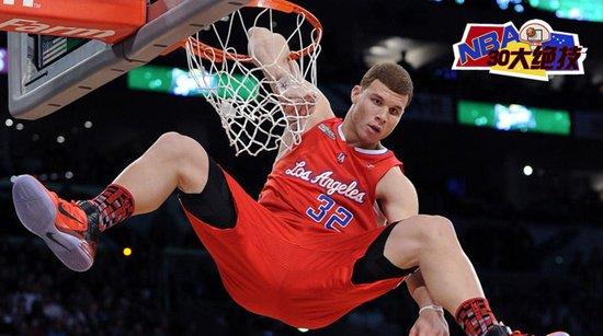 NBA30大绝技之扣篮:格里芬暴力美学与众不同
