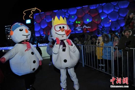 2015北京新年倒计时3地举行 冰雪欢聚诚邀五环  (0)
