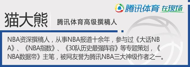 数据帝:詹皇制造八项纪录 骑士1.2%几率逆转