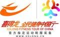 2013喜得龙全民健身中国行LOGO