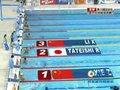 视频:男子50米蛙泳决赛 谢智胜北岛康介