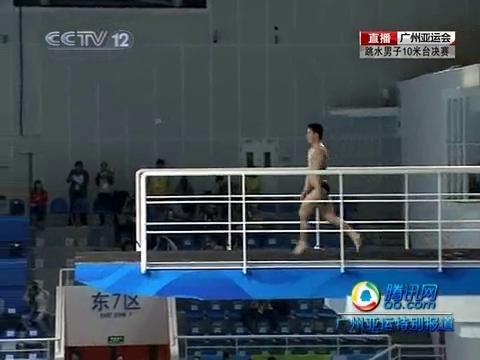 视频:跳水男子10米台 火亮夺冠全程(上)