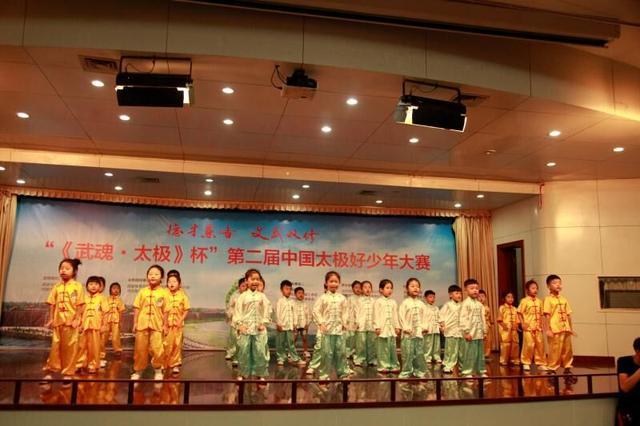 中国太极好少年大赛邯郸揭幕 太极圣地迎圣会