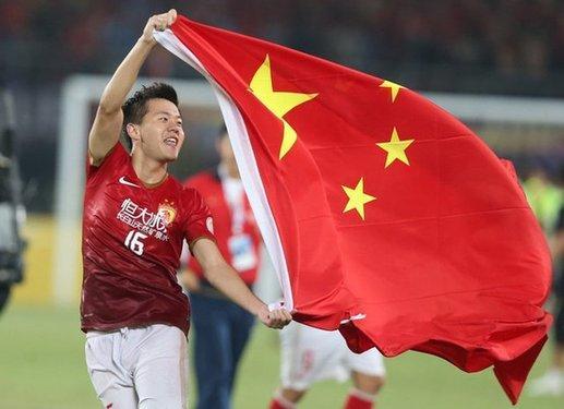 中国足球_微博文章国务院办公厅印发《中国足球改革