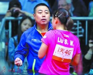 刘国梁10年后再度指导女乒 国乒教练人手紧张