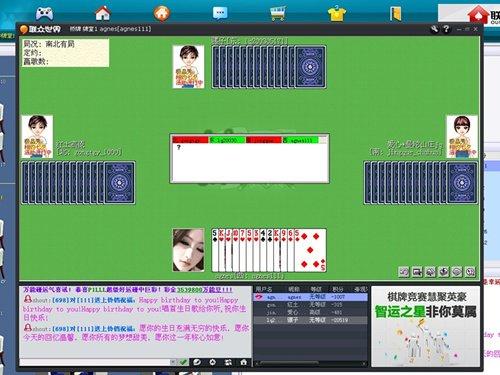 智运会网络棋牌赛结束 获胜12选手参加开幕式
