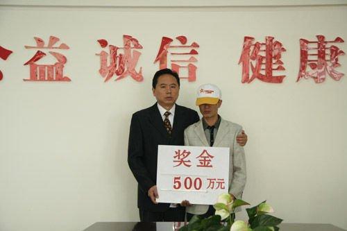 男子中500万彩票被朋友偷走 领奖照片被认出