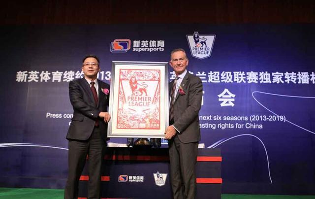 大公网:了中国足球发展春晚也该收费