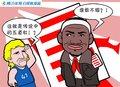 漫画:五道杠重现江湖 诺天王也得俯首称臣
