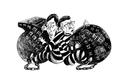 漫画体坛:杨一民刑期或是11年