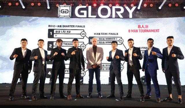 西提猜vs马拉特四番战官宣 8月底GLORY深圳站打响