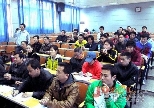 景德镇召开指导员培训班 50名教练员接受指导