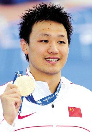 张琳:能继续参赛就满足了 孙杨是超级明星