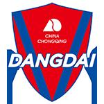 重庆斯威足球俱乐部地址 介绍