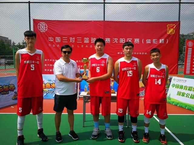 三对三篮球联赛沈阳赛区落幕 4队晋级总决赛