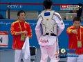 视频:跆拳道决赛 郑义VS许准宁全程