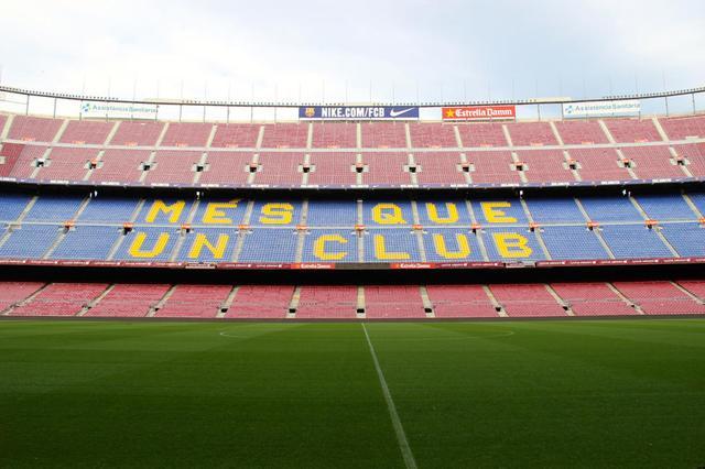 探访欧洲最大体育场诺坎普 感受奇迹诞生之地