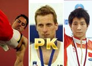男子单杠:陈学章PK佩甘PK马丁内兹