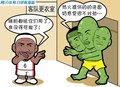 漫画:皇帝放弃抛镁粉 绿军三巨头带害不浅