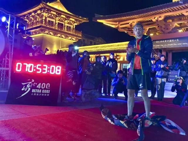 八百流沙新冠诞生创纪录 赛事成绩提高21小时
