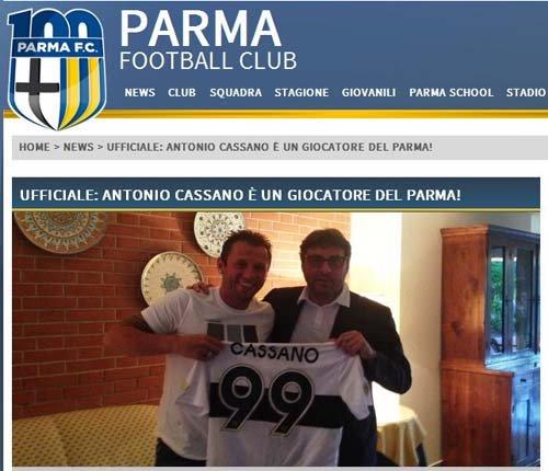 帕尔马宣布卡萨诺加盟穿99号球衣签三年合同
