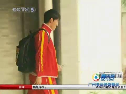 视频:刘翔史冬鹏奔赴赛场 备战110米栏决赛