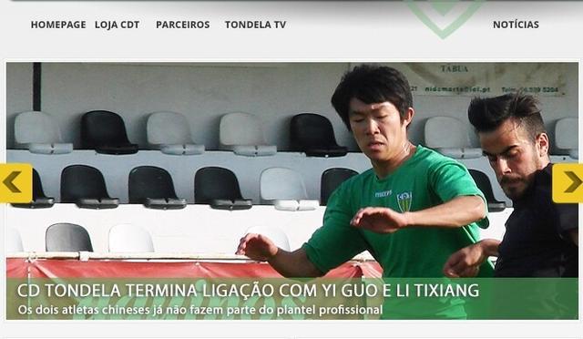 葡甲队宣布两中国球员离队 效力4月仅上场1次