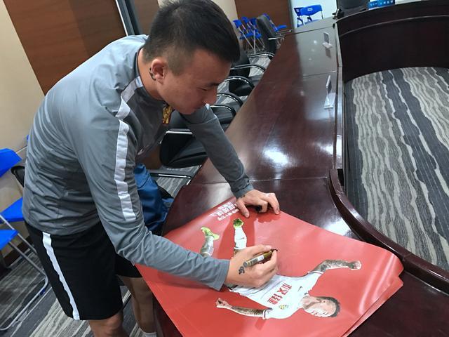 专访王永珀:受伤不能踢最痛苦 和帕托关系好