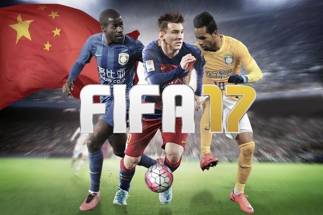 中国足球新纪元?曝FIFA17将加入中超联赛
