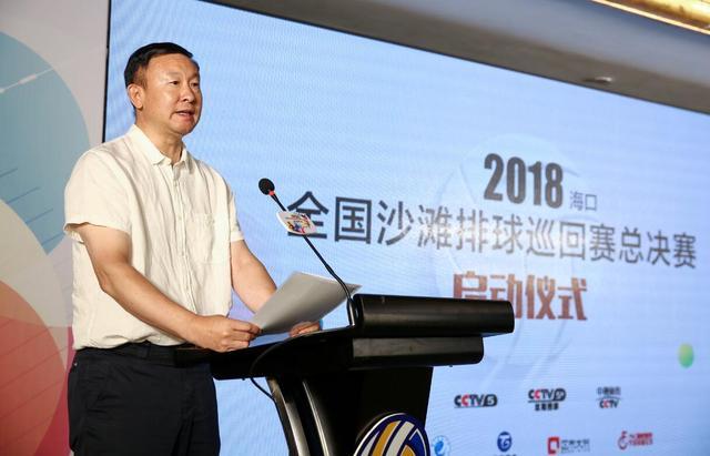 全国沙滩排球巡回赛总决赛在京启动 11月将打响