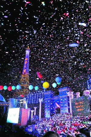 深圳大运会华丽闭幕表演 中国风潮席卷全世界