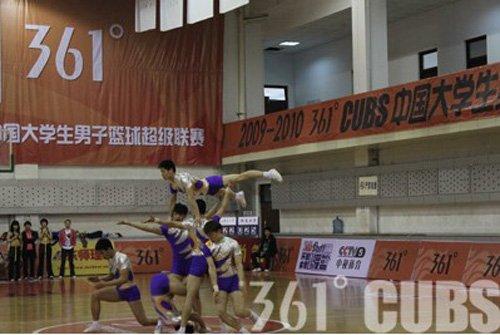 361°CUBS第十六轮:东北师大挥泪主场 败湖南