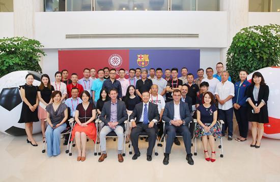 如何打造顶级体育品牌——巴萨经验与中国实践