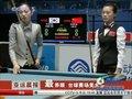 视频:亚运会之最养眼 台球赛场美女多