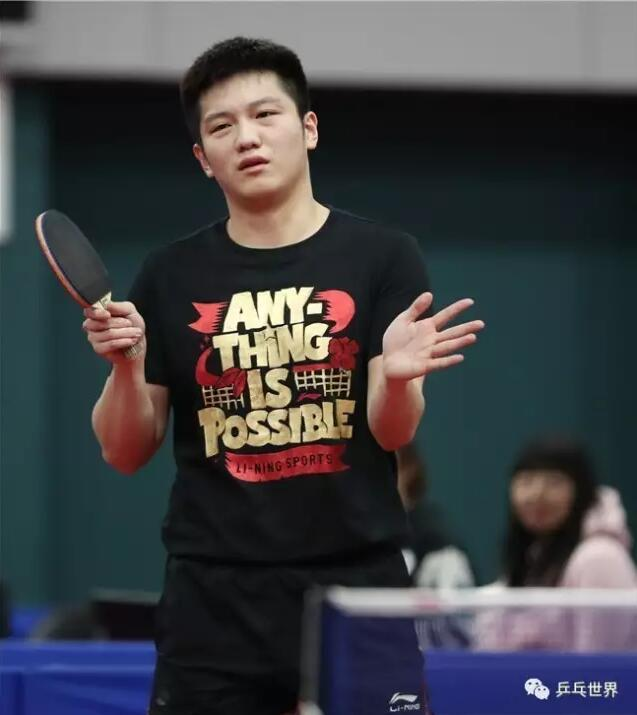 国乒循环赛樊振东暂并列第1 小将不败金身被破