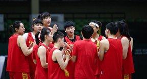 中国女篮备战亚洲杯