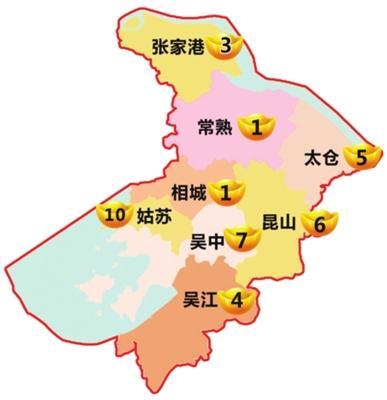 2014年苏州彩票大奖地图