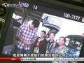 视频:飞人刘翔抵达广州 低调进驻训练场
