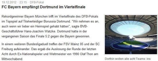 德国杯半决赛对阵形势揭晓 拜仁多特提前火并