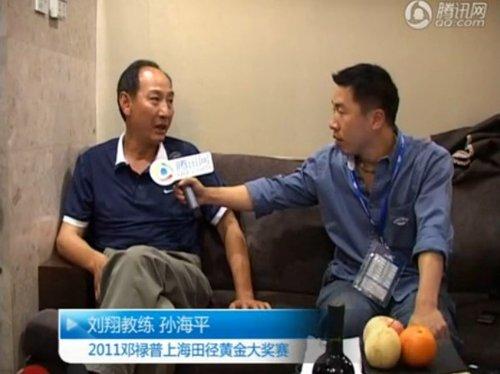 视频:腾讯专访孙海平 称七步上栏仍需加强