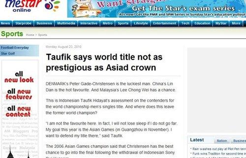 陶菲克:林丹四连冠不算啥 我最看重亚运夺冠